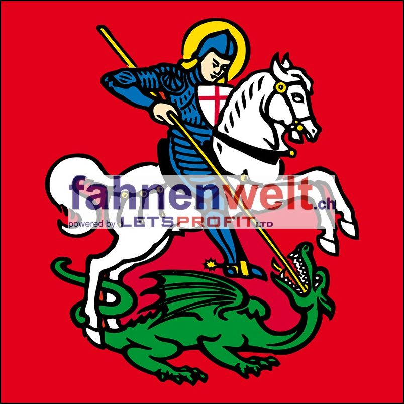 Fahne Stein am Rhein